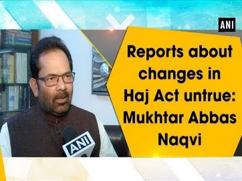 Reports about changes in Haj Act untrue: Mukhtar Abbas Naqvi - #ANI News