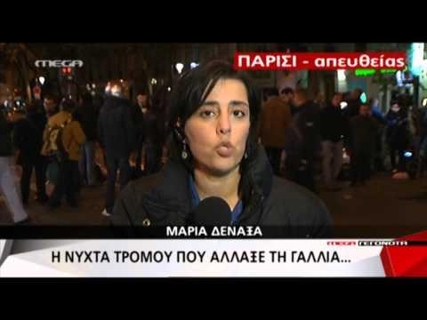 Στο στάδιο Stade de France το παιδί και ο σύζυγος ελληνίδας δημοσιογράφου