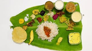 Onam Sadya Full Recipes (ഓണം സദ്യ ) / Onam Sadhya Malayalam