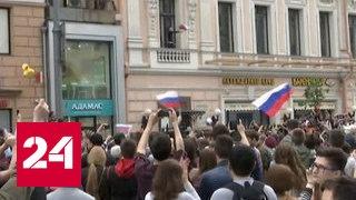 Акция в Москве: снова дети, провокации и задержание Навального