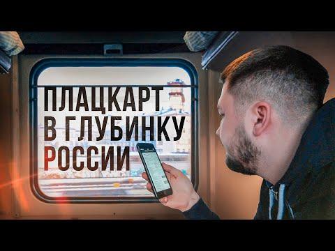 Жизнь на грани / Как живёт город на 5 тысяч человек / Путешествие в русскую глубинку видео