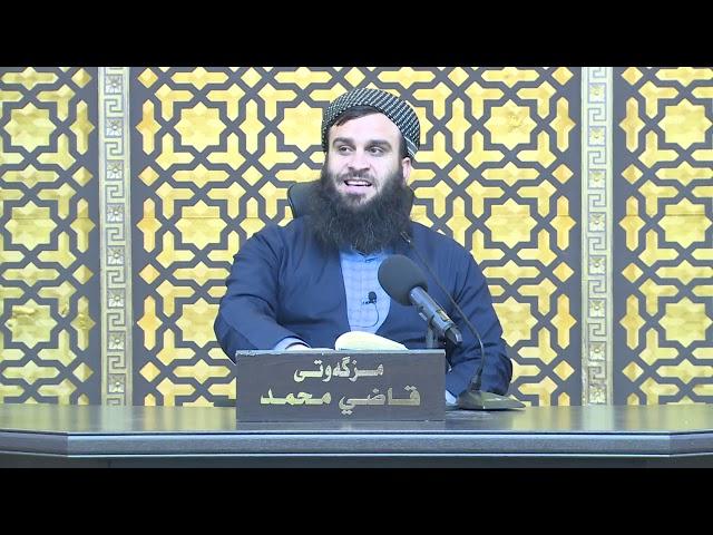 61 - تيسيرالعليِّ شرح شمائل النبيِّ  ﷺ للترمذيِّ  61