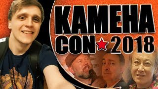 KAMEHACON 2018 VLOG - The first ever Dragon Ball convention!