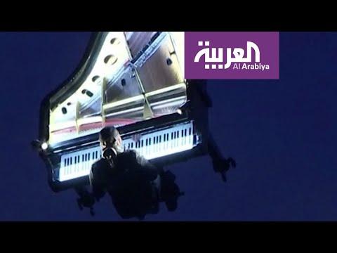 العرب اليوم - شاهد: عازف البيانو آلان روش يقدم حفلة موسيقية