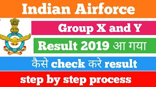 How to Check Airforce Group X and Y result 2019