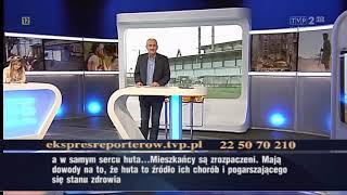 В Польше завод АКБ закрыт!