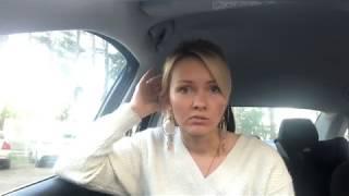 Кэшбери / отзыв от Алены о нашем канале MyBlogInvest КАК ЗАРАБОТАТЬ В ИНТЕРНЕТЕ