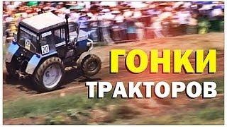Галилео | Гонки тракторов 🚜 [Tractor race]
