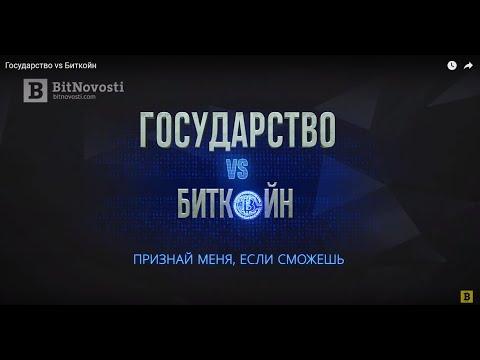 Maxbet дилинговый центр игровые аппараты видео