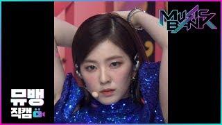 짐살라빔(Zimzalabim) - 레드벨벳(Red Velvet) 아이린 / 190621 뮤직뱅크 직캠(4K)