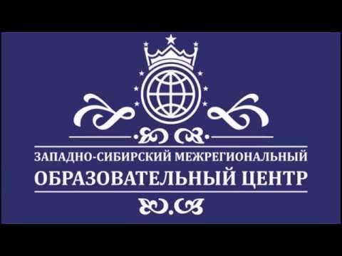 Нормативно-правовые основы образовательного процесса (Быкова Л.М.)