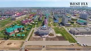 Мы встречаем ЭКСПО-2017 / Уральск / Орал / Казахстан / Аэросъемка