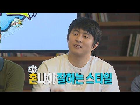 [Infinite Challenge] 무한도전 - Gian84 self-examination 20160604