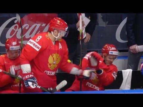 Сэйв Александра Овечкина в матче Россия - Италия...