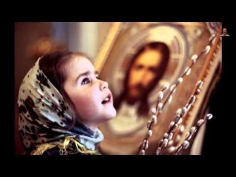 Молитва ограждающая ребенка