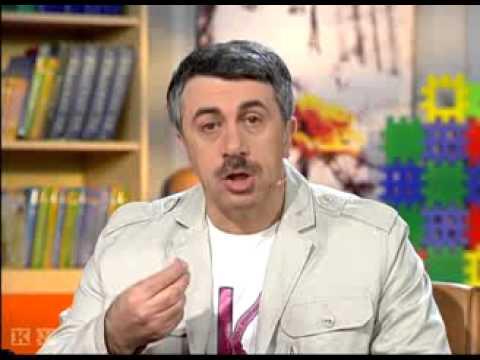 Как лечить молочницу рта - Доктор Комаровский