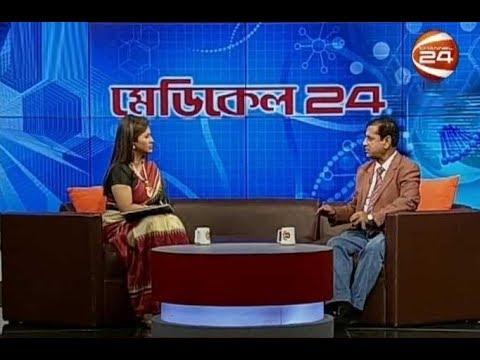 শিশুর খাবার | মেডিকেল 24 | Medical 24 | 13 December 2019