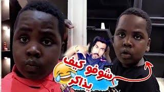 عزازي يذاكر مع خويانه في بيت سعودي قوي
