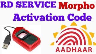 morpho rd service registration mobile - मुफ्त