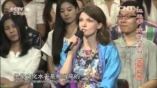 20151102 文明之旅  赵玉平 真实的关羽