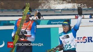Українці знову завоювали престижні нагороди на Паралімпіаді