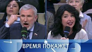 Украинские спекуляции. Время покажет. Выпуск от 16.01.2019