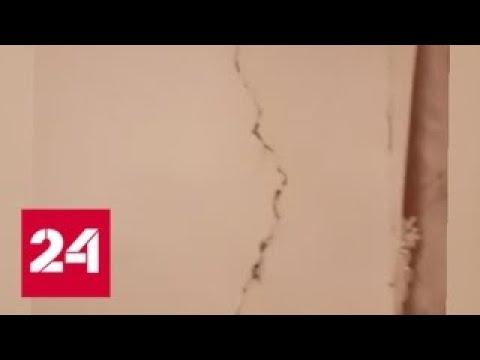 В Дагестане зафиксировано два землетрясения подряд - Россия 24