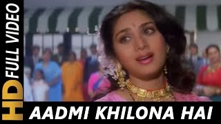 (I) | Alka Yagnik | Aadmi Khilona Hai 1993 Songs   - YouTube