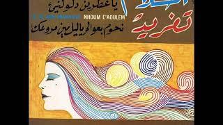 أحلام المصرية خايف عليك م الهوي حفلة
