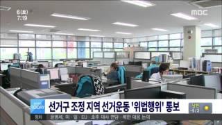2016년 02월 06일 방송 전체 영상