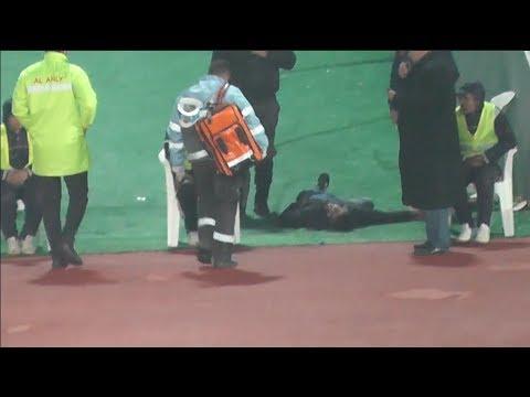 إصابة أحد جماهير الأهلي بمباراة فيتا كلوب.