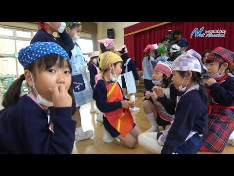 自作のみそ「おいしい」 幼稚園園児みそ汁で味わう 日本海新聞