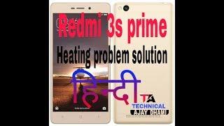 mi 3s battery problem - मुफ्त ऑनलाइन वीडियो