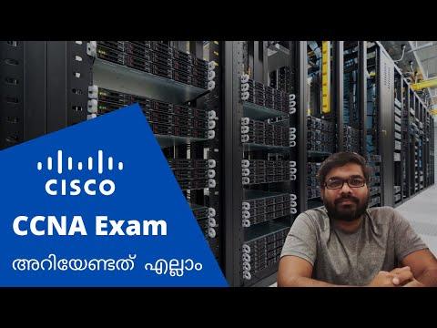 #മലയാളം | CCNA Certification അറിയേണ്ടതെല്ലാം ! CCNA Certification 2021