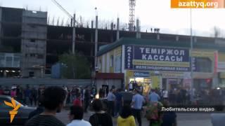 Потасовка у рынка «Астаналык» в Астане