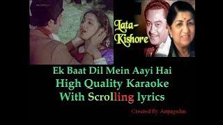 Raahi Badal Gaye || karaoke with scrolling lyrics   - YouTube