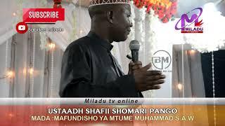 Ustaadh Shafii Shomari - Kuna Wakabaji Mpaka Mawakala