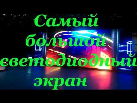 youtube video id D77qPShqbtY