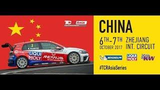 TCR_Asia_Series - Zhejiang CHN Round11 Full Race