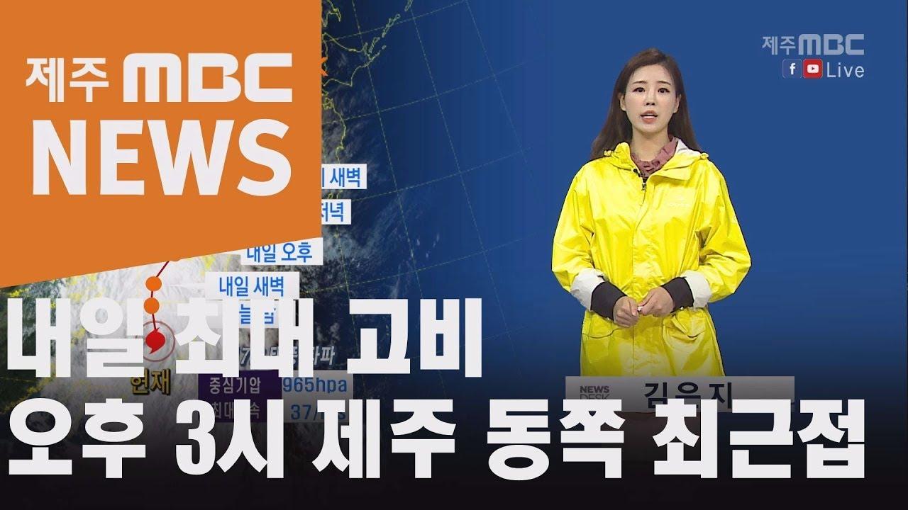 데스크 날씨(김은지)