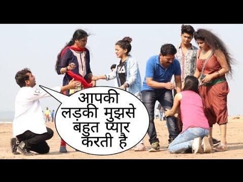 Uncle Aapki Beti Mujhse Pyar karti Hai Prank On Uncle Daughter By Desi Boy With Twist Epic Reaction