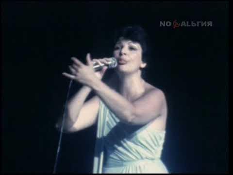 Куба. Гавана. «Гала-83» Конкурс эстрадных исполнителей 23.07.1983