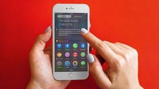 Как сделать из iOS 8 немножко Android?