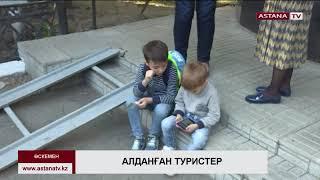 Шығысқазақстандық 60 азамат жалған туристік жолдама алған