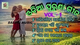 ABHIMANINI AMANIA DHEU !! Old Odia Song