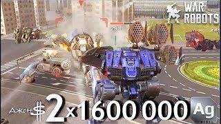 War Robots - 1 600 000 дважды бьем рекорды!