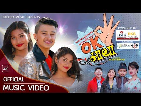 Ok Maya by Asmita Adhikari & Arjun Mishra| Ft. Anubhav Regmi, Megha & Barsha Twins & Amrit| New Song