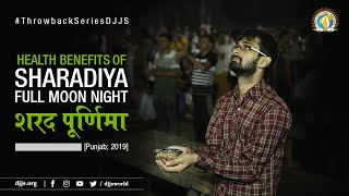 Sharad Purnima | Full Moon Night | Health Benefits | DJJS Aarogya Presentation | Throwback 2019