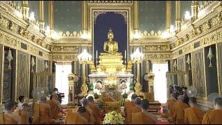 สมเด็จพระสังฆราช ทรงเจริญพระพุทธมนต์ เพื่อความเป็นสวัสดิมงคล เป็นขวัญ และกำลังใจ ในสถานการณ์โรคระบาด