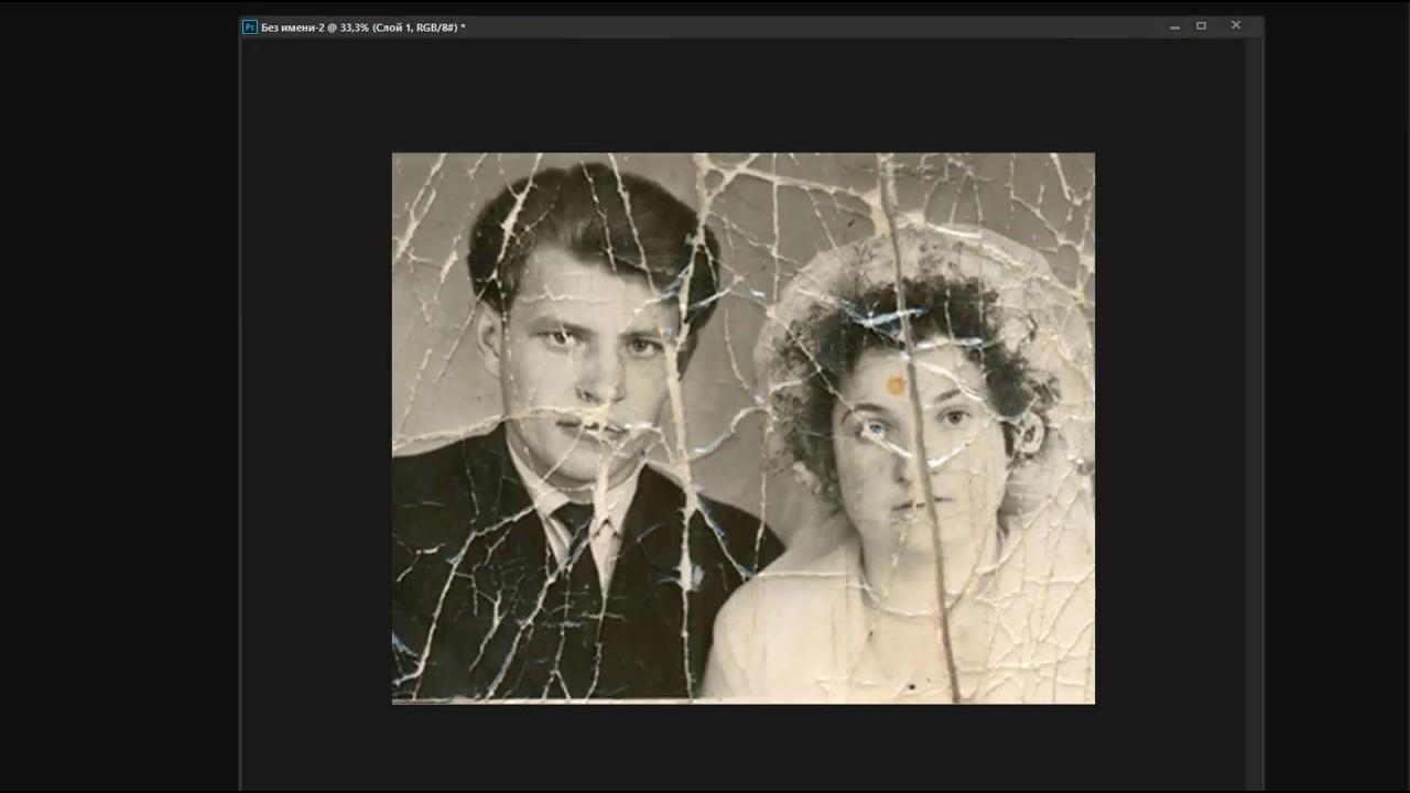 Реставрация старых Раскраска черно белых фотографий ...
